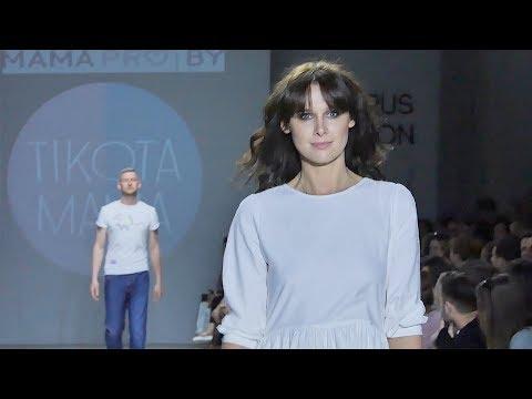 Tikota/Mama Unique   Fall Winter 2018/2019 Full Fashion Show   Exclusive