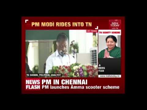 PM Modi Launches AIADMK's Amma Scooter Scheme In Chennai
