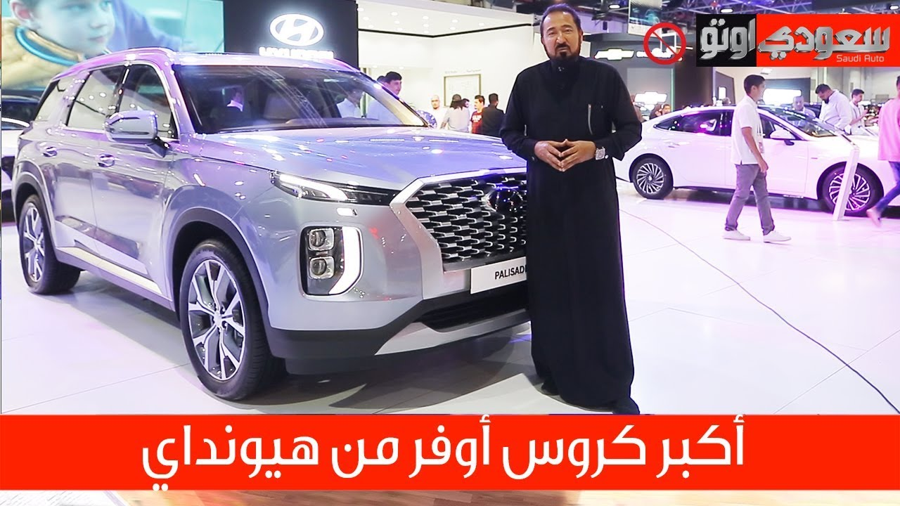 هيونداي كونا هايبرد 2020 Hyundai Kona Hybrid Youtube