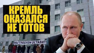 Бессрочная акция активистов Шиеса в Москве