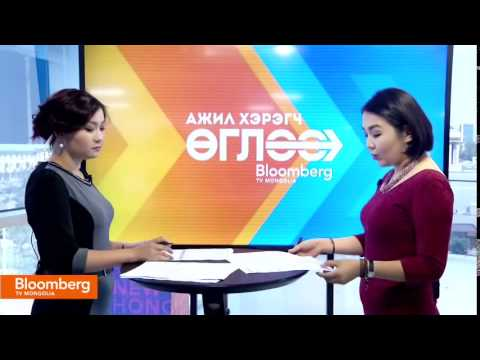 BloombergTV Reporting on the World Economics SMI: Mongolia - July 2014