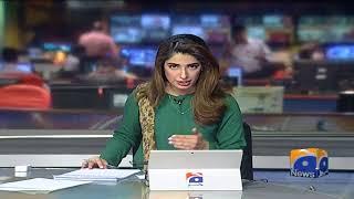 Geo Bulletin - 06 PM - 19 June 2018