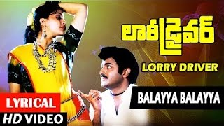 Lorry Driver Songs | Baalayya Baalayya Lyrical Video Song | Balakrishna, Vijayas …