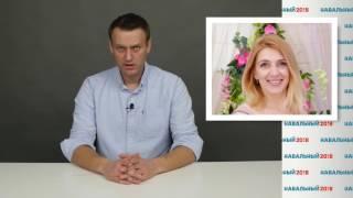 Навальный Мы не получили ответов, поэтому надо продолжать