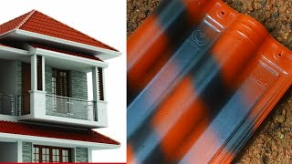 ഇതാണ് കേരളത്തിൽ ഏറ്റവും കൂടുതൽ വിറ്റഴിക്കുന്ന ഓട്   Most Sold Roofing Tiles   Best Roofing Tiles