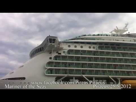 MARINER OF THE SEAS departure from Piraeus Port