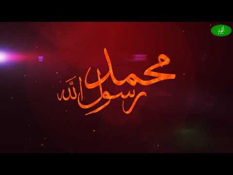 Любимый раб Аллаха