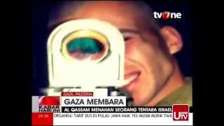 Israel Rilis Video Pengeboman Terowongan Bawah Tanah Jalur Gaza 22/07/2014