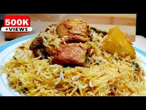 [mauritian-cuisine]-easy-chicken-biryani-recipe-|-briani-de-poulet-mauricien