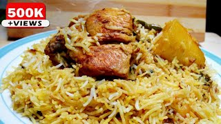 [Mauritian Cuisine] Easy Chicken Biryani Recipe | Briani de Poulet