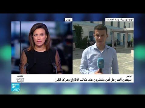 ماذا عن أجواء الانتخابات الرئاسية في تونس؟  - نشر قبل 2 ساعة