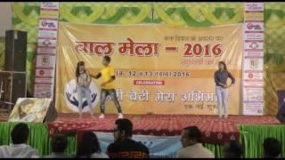 Bal mela 2016 ( Govinda Dance )