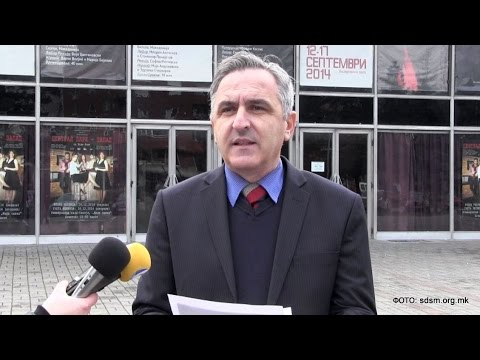Универзална сала да го носи името Тоше Проески