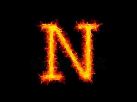 حرف N بالنار