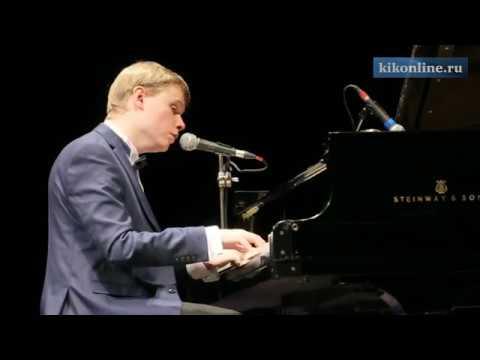 Фрагмент концерта Олега Аккуратова