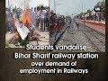 Students Vandalise Bihar Sharif Railway Station Over Demand Of Employment In Railways Bihar News