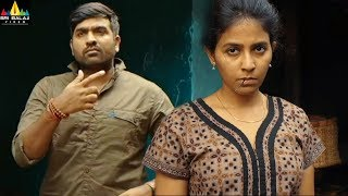 Vijay Sethupathi's Sindhubaadh Movie Songs | Naa Gundelothullo Video Song | Sri Balaji Video