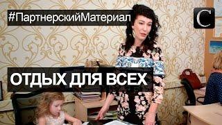 видео Отдых в Ярославле для детей