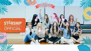 special-clip-우주소녀-wjsn-boogie-up-응원법
