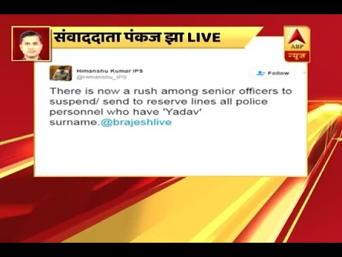 Police officers with Yadav surname under immense pressure of transfer, tweets IPS officer