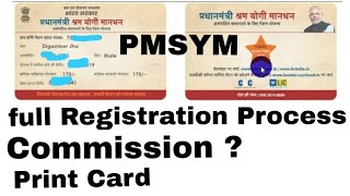 Pmsym - Full Registration Process, Pmsym Card Fownload, Commission
