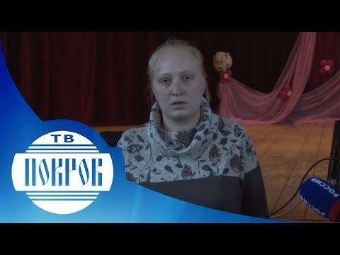 """""""Пятеро на одного"""" : подростка - инвалида жестоко избили в г. Покров"""