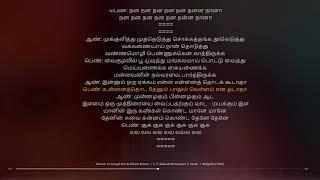 Maanin Iru Kangal Konda Maane Maane Tamil Lyrical song