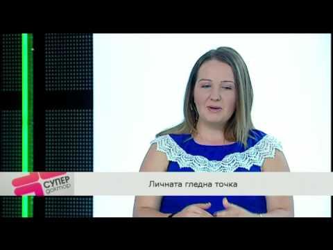 Видео Диета за драстично отслабване