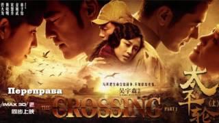 Хорошие китайские фильмы, лучшее кино