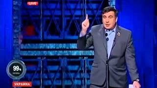 Саакашвили, вопреки Порошенко, посетовал, что жизнь на Украине дорожает
