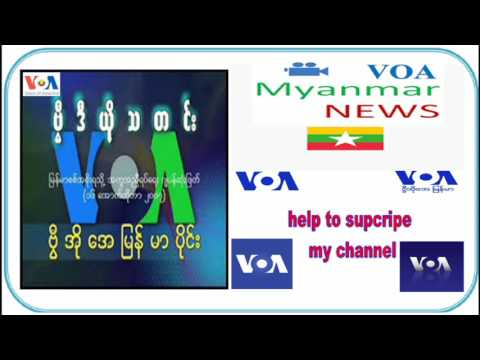 VOA radio Burmese news TV Update on Afternoon 22 May 2017