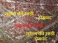 Premchand ki kahani*suhaag ki saree*सुहाग की साड़ी*HINDI AUDIO STORY