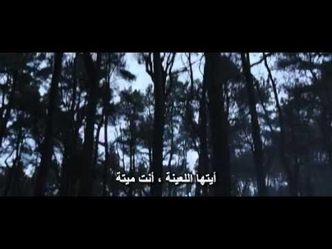 فيلم Honour 2014