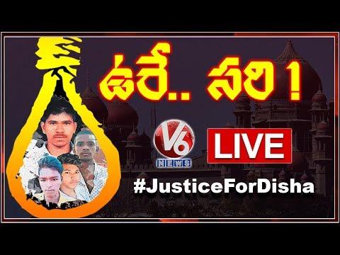 Justice For Disha