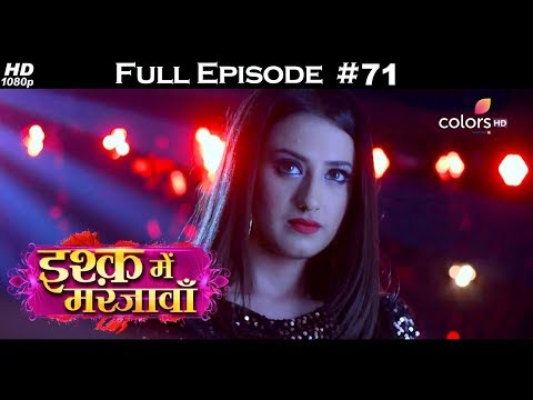 Ishq Mein Marjawan - Full Episode 71 - With English Subtitle