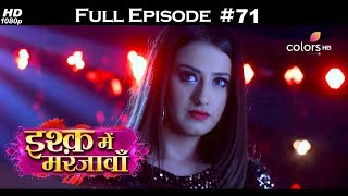 Ishq Mein Marjawan - Full Episode 71 - With English Subtitles