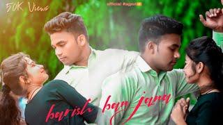 Baarish Ban Jaana ( Official Video ) Payal Dev , Stebin Ben | Sweety Rajput , Pankaj Rajput |