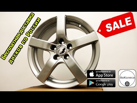 Диски R15 на Skoda / VW Polo - Супер Цена!