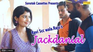 JackDanial || New Punjabi Song 2018 || Ravi 5cc.raju || Latest Punjabi Songs || Sonotek Punjabi