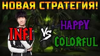 Infi (ORC) vs Happy (UD) & Colorful (NE). Падиниц! Cast #28 [Warcraft 3]