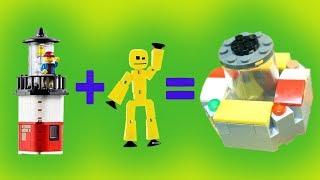 Как собрать Кружитцу из Лего? Способ от стикбота Стива! Дракоша Гоша и Бейблэйды! Мультики для детей