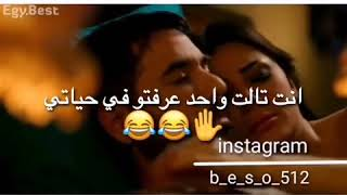 مهرجان حريم زينة _  (فيلم ولاد رزق ) نور التوت حالات واتس