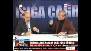 YAŞAR NURİ ÖZTÜRK ve HÜSNÜ MAHALLİ İLE IŞIĞA ÇAĞRI 4 OCAK 2014