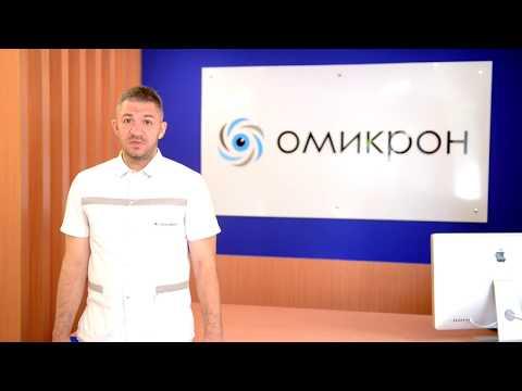 Лазерная коррекция в Новосибирске.