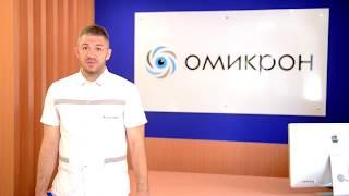 видео Микрохирургия глаза в Новосибирске