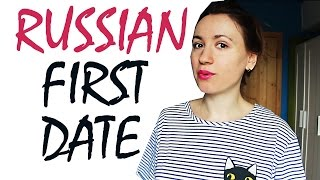 WHAT RUSSIAN GIRLS EXPECT FROM FIRST DATE WITH YOU? ♯ Shtukensia