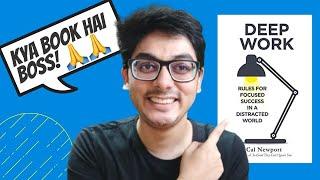 Download Deep Work Book Review in Hindi | Cal Newport | This Made Me Super Productive 🙏 | Vedant Maheshwari