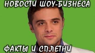 Стало известно, кто станет главным героем нового шоу «Холостяк». Новости шоу-бизнеса.