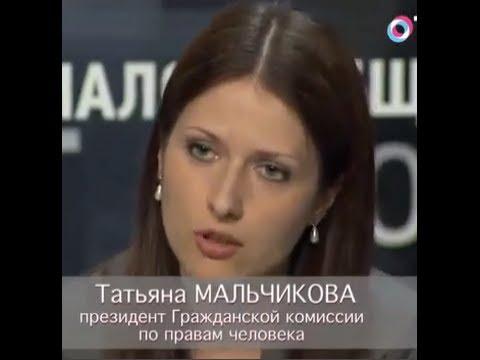 ПРИНУДИТЕЛЬНОЕ ЛЕЧЕНИЕ!!!