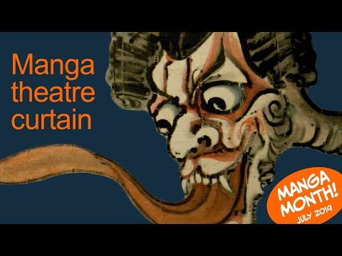 manga-theatre-curtain-i-#mangamonth